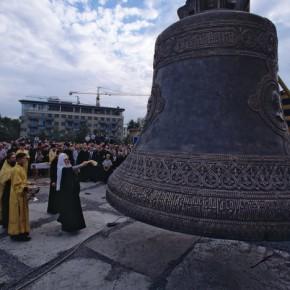 Торжественный колокол, Россия, Москва, Храм Христа Спасителя