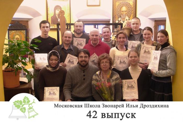 ФИНАЛ 42 набор 3 апреля 2012