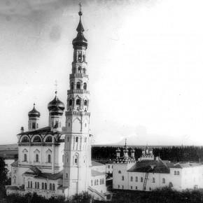 Колокольня Иосифо-Волоцкого монастыря, Россия, Московская обл., с. Теряево (РАЗРУШЕНА В 1941)
