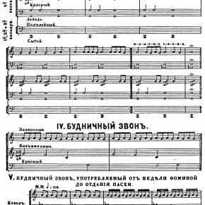 Ростовские звоны 2